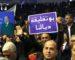 Le FLN mobilise ses troupes pour une contre-manifestation le 22 février