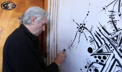 Rencontre avec Denis Martinez le 23 février à Alger