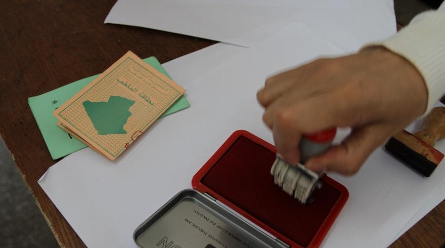 vote 1 Bouteflika