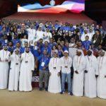 Gymnastique Doha