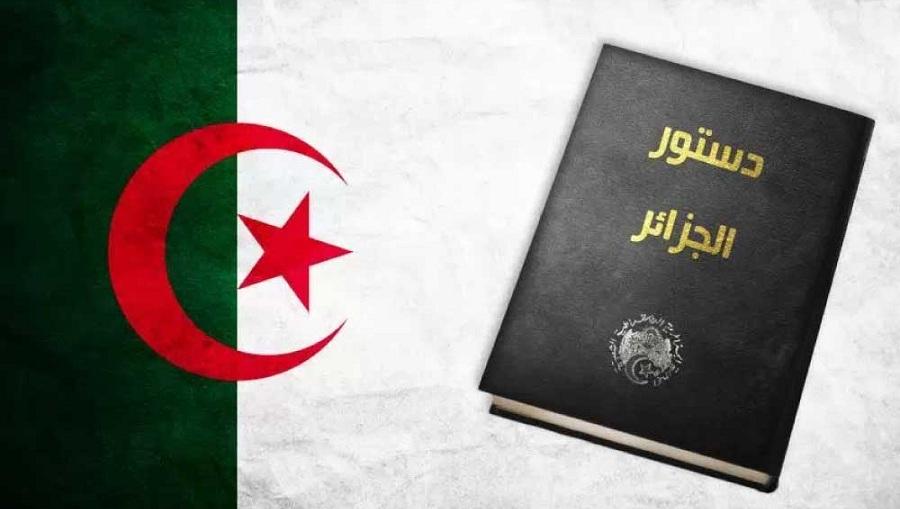#constitution_Algerienne_atelier_NAS