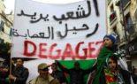 Manifestation à Alger contre Bensalah ce 11 avril