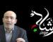 Des terroristes et traîtres à la nation poussent les jeunes Algériens vers l'inconnu