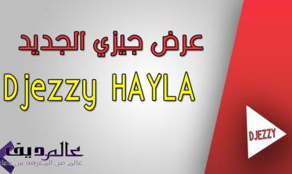 Djezzy lance le nouveau pack 3ayla pour une connexion optimale