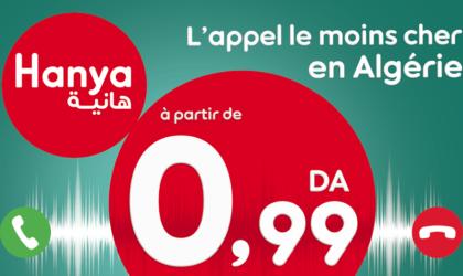 Hanya d'Ooredoo, la tarification la moins chère du marché
