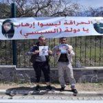 haraga Algérien Tunisie