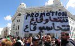 Des P/APC de Béjaïa, Tizi Ouzou et Boumerdès manifestent à Alger-Centre