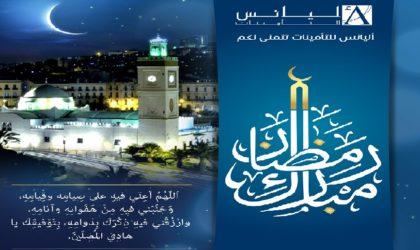 Alliance Assurances souhaite un Ramadhan Moubarek aux Algériens