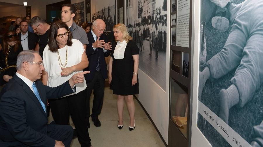 Israël exposition