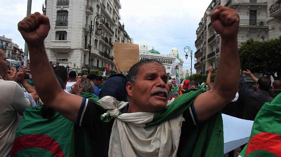Maiza Algérie