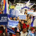 Manifestation-israeliens