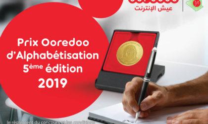 Prix Ooredoo d'Alphabétisation : prolongement du délai de dépôt des dossiers de candidature