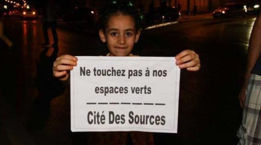 Sources citoyens