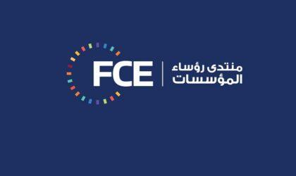 Le président par intérim du FCE Moncef Othmani démissionne
