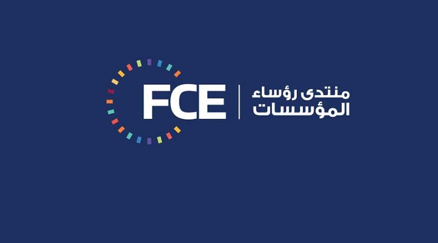 FCE Moncef Othmani
