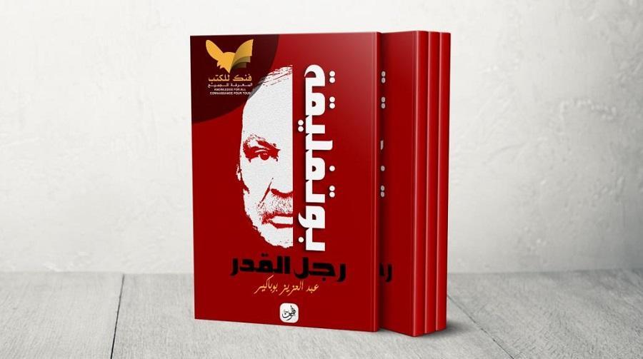 livre Chadli