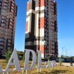 log AADL