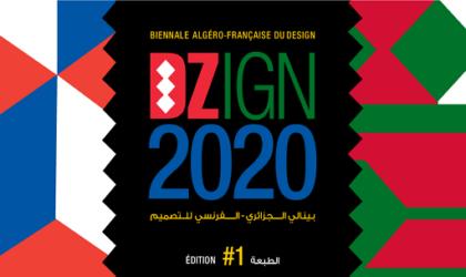 Biennale algéro-française du design : appel à candidatures