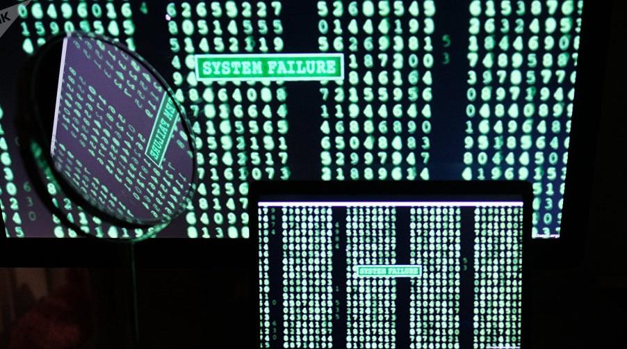 cyberattaque US Iran
