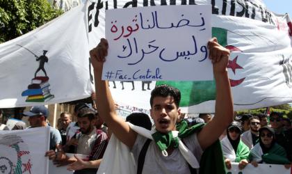 24e mardi de manifestations des étudiants à Alger