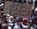 Les étudiants fêtent le 20 Août par des manifestations massives pour exiger le départ du système