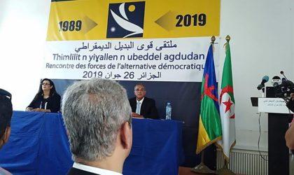 La conférence des forces de l'Alternative démocratique interdite