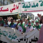 Marche manifestations