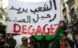 Marche imposante à Alger en ce 26e vendredi