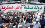 30e vendredi : comment les manifestants ont répondu aux décisions du pouvoir