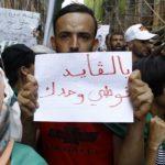 Gaïd-Salah élection