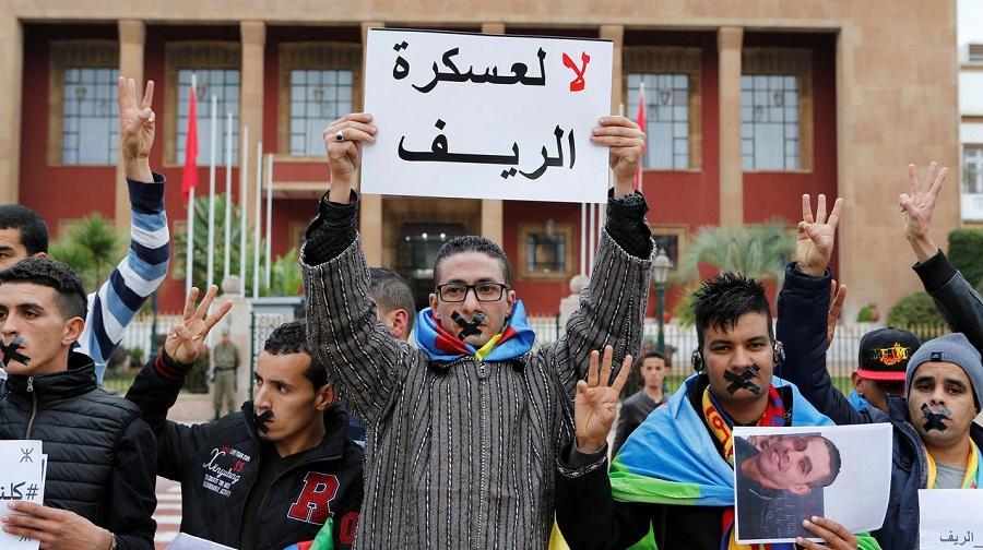 Rif Rabat