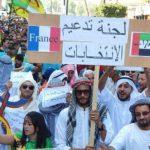 Béjaïa Emirats arabes