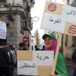 Alger Autorité nationale