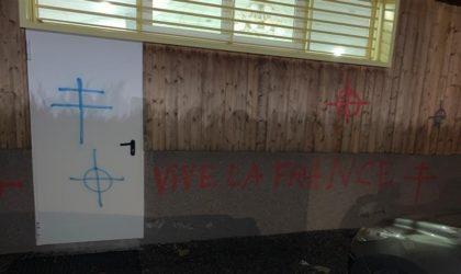 Profanation d'une mosquée en France : l'Observatoire contre l'islamophobie réagit