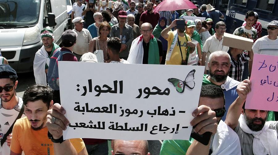 manif intifadha