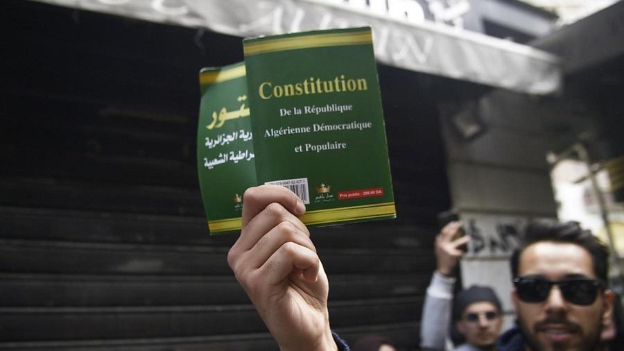 Constitution triptyque