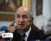 Tebboune s'attaque aux discours haineux, racistes et régionalistes