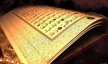 Haro sur une traduction saoudienne du Coran en hébreu truffée de contresens