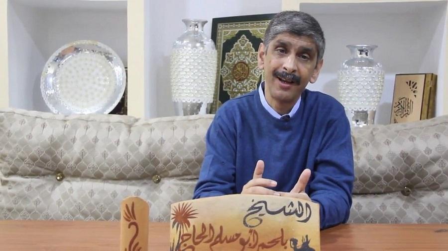 Belahmar Al-Afghani