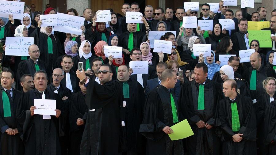 Cour Club des magistrats