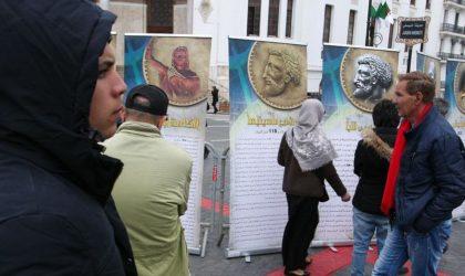 Tamazight dans la Constitution : qui distille les propos racistes sur la Toile ?