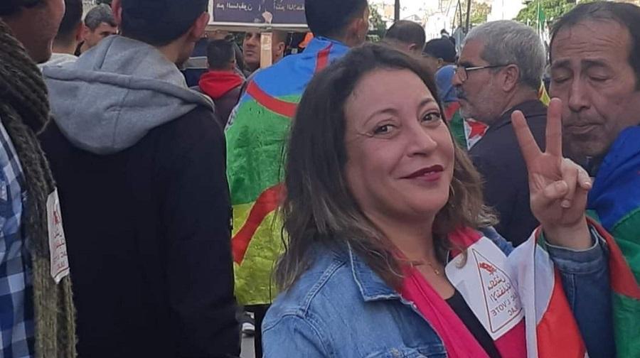 Amira Mouv
