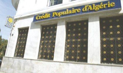 Création prochaine de filiales de banques publiques à l'étranger