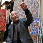 Mahjoub artiste