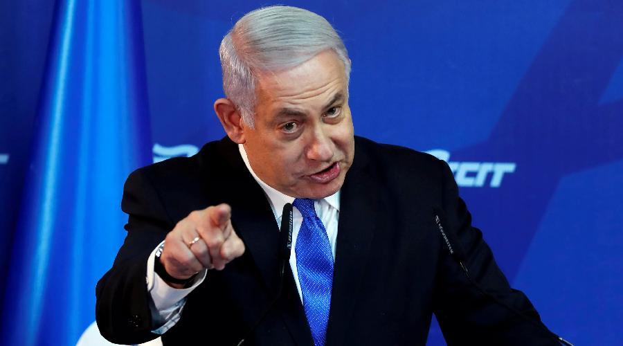 Netanyahu Palestine