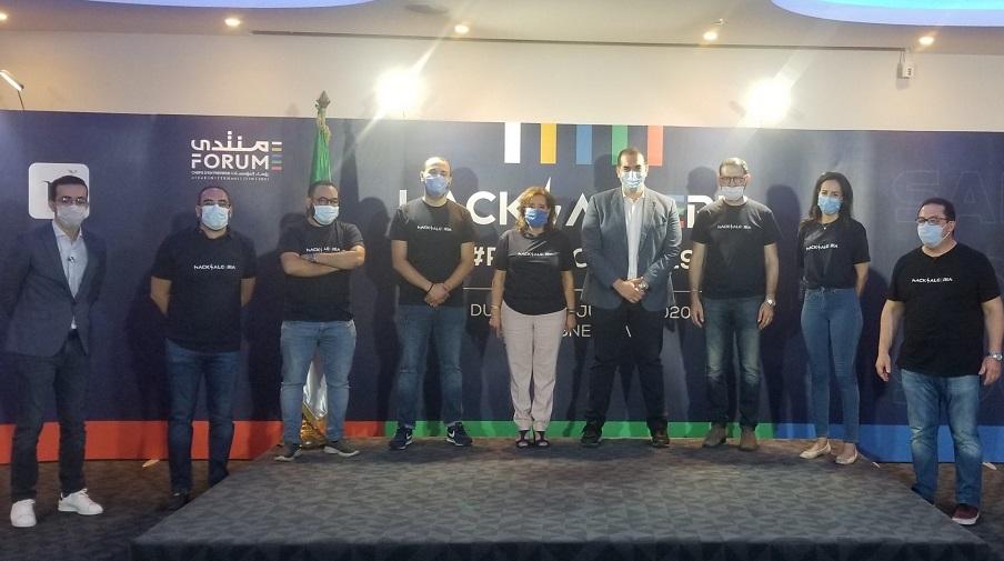 fce Hack Algeria Covid-19