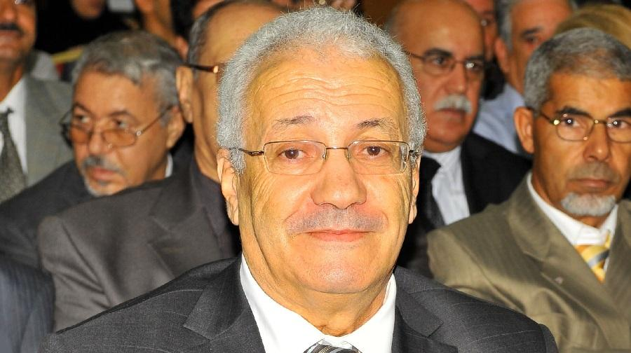 BMO Bouakba