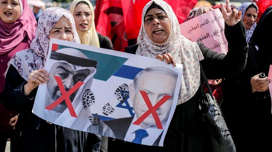 Netay Emirats arabes unis