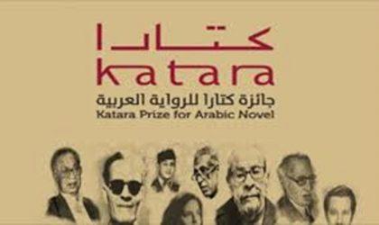 Prix Katara pour le roman et l'art plastique : des plasticiens algériens primés