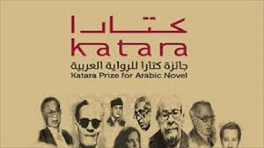 prix katara